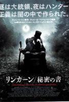 Abraham Lincoln Vampire Hunter - Asian Poster