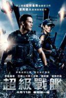Battleship - Asian