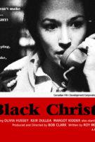 Black Christmas Banner