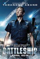 Tadanobu Asano is Captain Yugi Nagata
