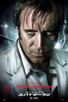 Rhys Ifans is Doctor Connors