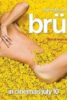 Brüno Banner