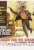Butch Cassidy and the Sundance Kid Banner
