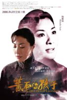 The Children of Huang Shi - Michelle Yeoh is Mrs Wang