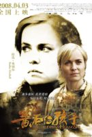 The Children of Huang Shi - Radha Mitchell is Lee Pearson