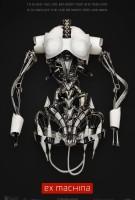 ex_machina Machine