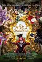 Alice Through the Looking Glass - Russian - Алиса в зазеркалье