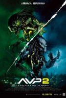 Aliens vs Predator - Requiem - エイリアン対プレデター